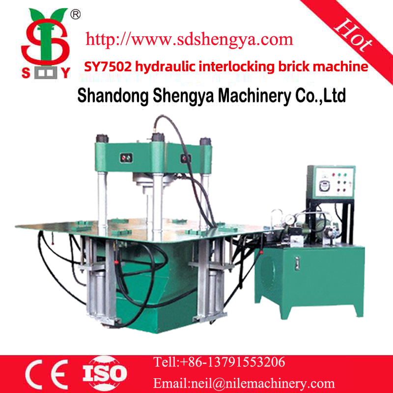SY7502 hydraulic interlocking brick machine
