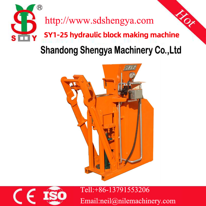 SY1-25 hydraulic block making machine