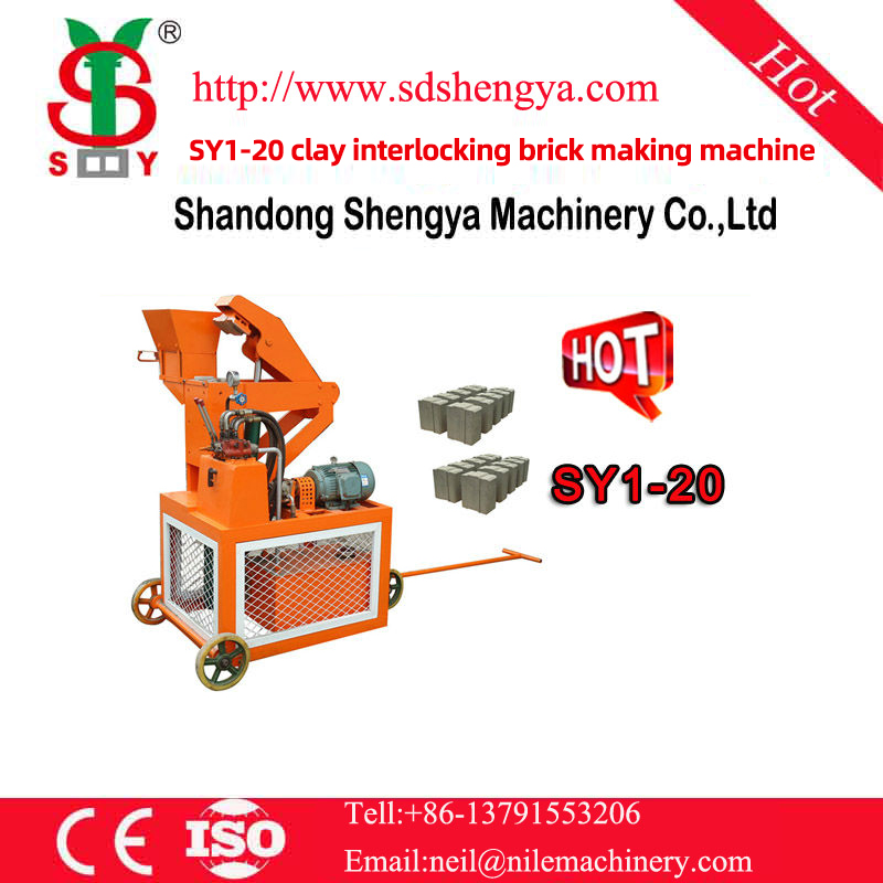 SY1-20 clay interlocking brick making machine