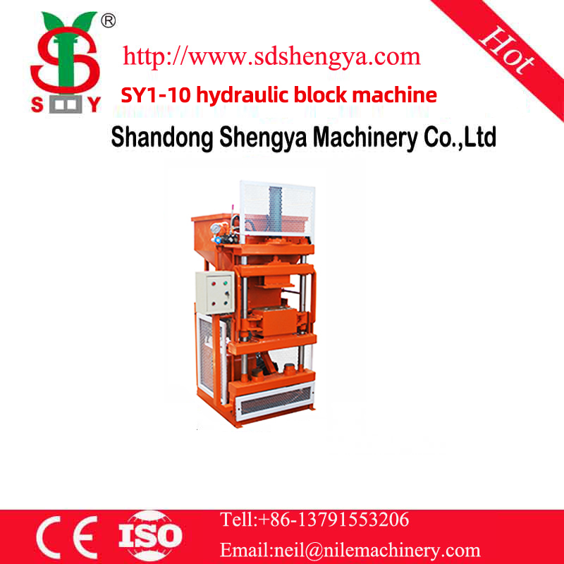 SY1-10 hydraulic block machine