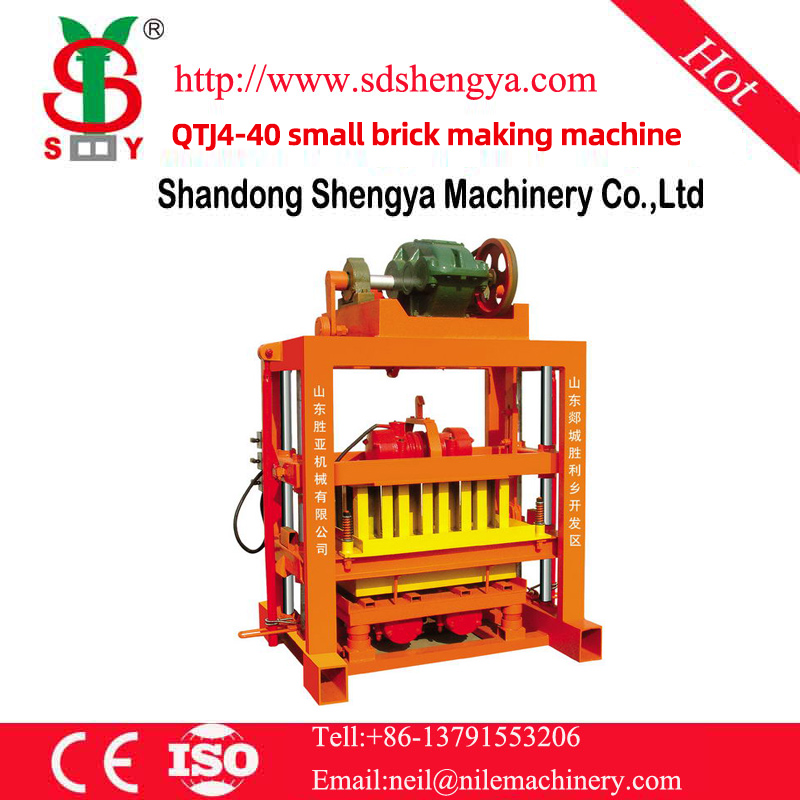 QTJ4-40 small brick making machine
