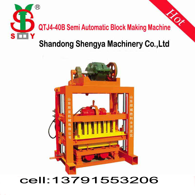 QTJ4-40B block making machine