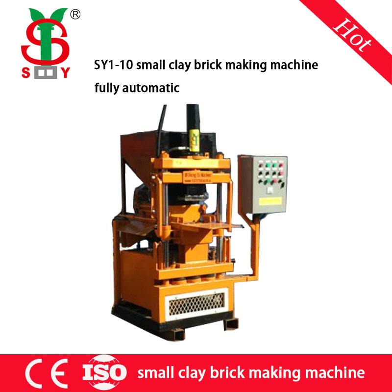 SY1-10 small clay brick making machine